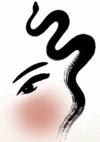 serpent blanc