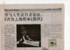 journal Shanghai Dongfangzaobao