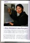 Ame chinoise, coeur français